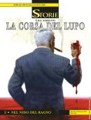 La corsa del Lupo - Nel nido del Ragno - Le Storie 77 cover